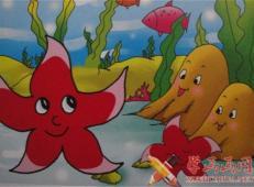 关于海底世界的儿童画大全16.jpg