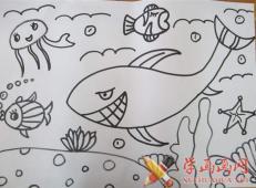 关于海底世界的儿童画大全62.jpg