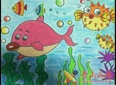 关于海底世界的儿童画大全6.jpg