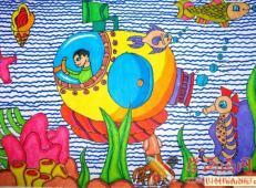 关于海底世界的儿童画大全44.jpg