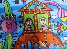 关于海底世界的儿童画大全86.jpg
