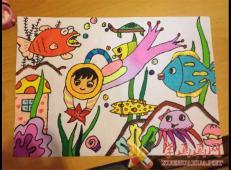 关于海底世界的儿童画大全58.jpg