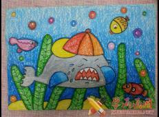 关于海底世界的儿童画大全51.jpg