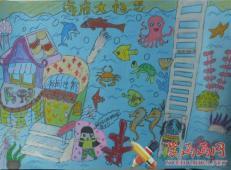 关于海底世界的儿童画大全73.jpg