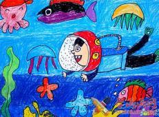 关于海底世界的儿童画大全22.jpg