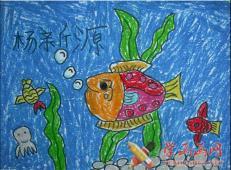 关于海底世界的儿童画大全36.jpg