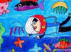 关于海底世界的儿童画大全75.jpg