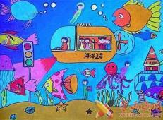关于海底世界的儿童画大全17.jpg