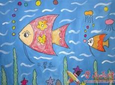 关于海底世界的儿童画大全26.jpg