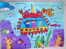 关于海底世界的儿童画大全52.jpg