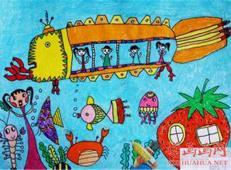 关于海底世界的儿童画大全63.jpg