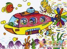关于海底世界的儿童画大全9.jpg