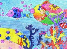 关于海底世界的儿童画大全29.jpg