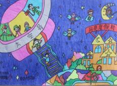 关于未来科技的儿童画画图片大全 (33).jpg