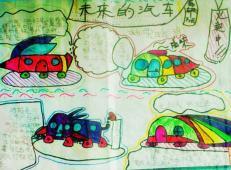 关于未来科技的儿童画画图片大全 (44).jpg
