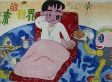 关于未来科技的儿童画画图片大全 (31).jpg