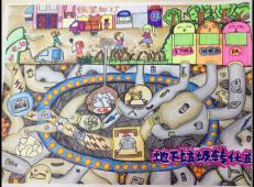 关于未来科技的儿童画画图片大全 (32).jpg