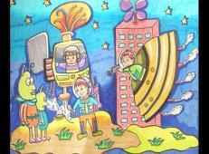 关于未来科技的儿童画画图片大全 (49).jpg