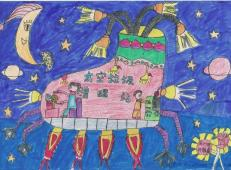 关于未来科技的儿童画画图片大全 (36).jpg