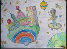 关于未来科技的儿童画画图片大全 (19).jpg