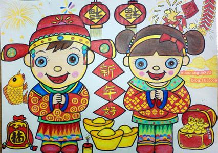 53幅庆元旦的儿童画画图片大全