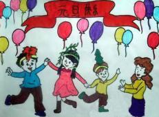 庆元旦儿童画图片 (35).jpg