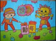 庆元旦儿童画图片 (52).jpg