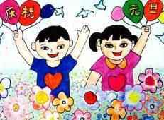 庆元旦儿童画图片 (12).jpg