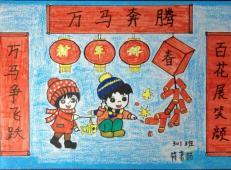 庆元旦儿童画图片 (29).jpg