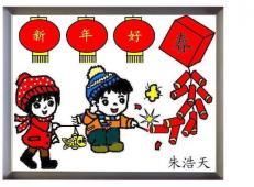 庆元旦儿童画图片 (46).jpg