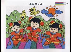 庆元旦儿童画图片 (38).jpg