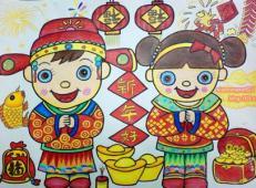 庆元旦儿童画图片 (50).jpg
