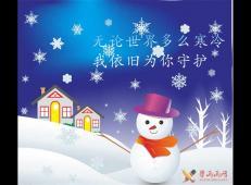 关于冬天和雪人的儿童画图片大全 (63).jpg