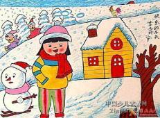 关于冬天和雪人的儿童画图片大全 (18).jpg