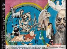 2010年获奖环保儿童画画图片大全 (7).jpg