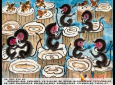 2010年获奖环保儿童画画图片大全 (13).jpg