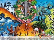 2010年获奖环保儿童画画图片大全 (3).jpg