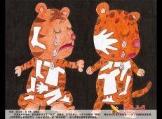 2010年获奖环保儿童画画图片大全 (16).jpg