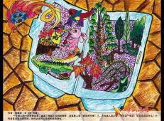 2010年获奖环保儿童画画图片大全 (14).jpg