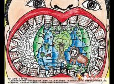 2010年获奖环保儿童画画图片大全 (15).jpg