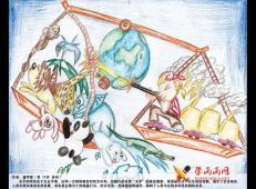 2010年获奖环保儿童画画图片大全 (10).jpg