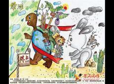 环保儿童画一等奖作品赏析(2010年)