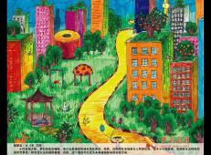 2010年获奖环保儿童画画图片大全 (17).jpg