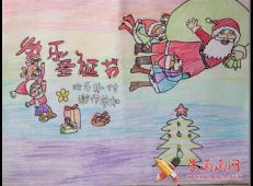 关于圣诞节和圣诞老人的儿童画画图片大全 (2).jpg