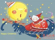 关于圣诞节和圣诞老人的儿童画画图片大全 (57).jpg
