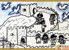关于长城的儿童画图片大全 (13).jpg