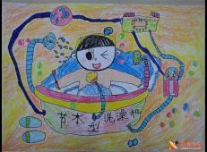 关于节约用水的儿童画画图片大全 (47).jpg