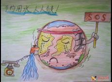 关于节约用水的儿童画画图片大全 (28).jpg
