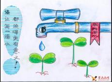 关于节约用水的儿童画画图片大全 (6).jpg
