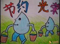 关于节约用水的儿童画画图片大全 (5).jpg